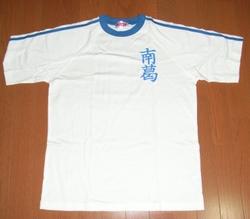 0607_capt_nankatsu_front_1