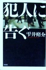 0607_shizukui_hannninn