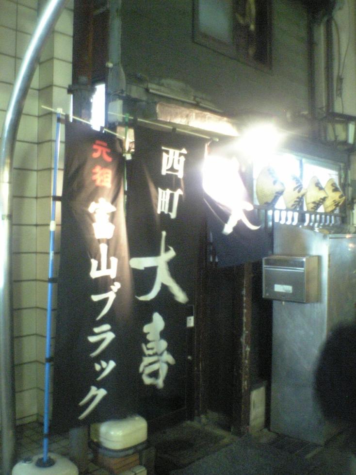 061026_daiki