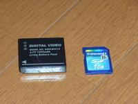 Battery_sd_1